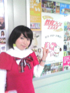NHKにいまーす(^-^)/