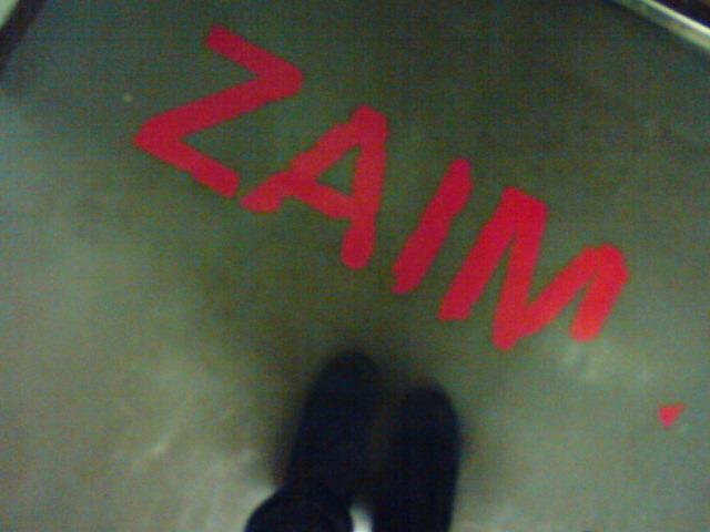 旧関東財務局=ZAIM