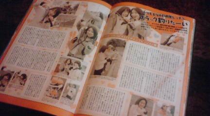雑誌掲載♪2P<br />  見開き☆
