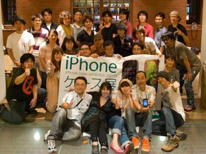 20100830_1037805