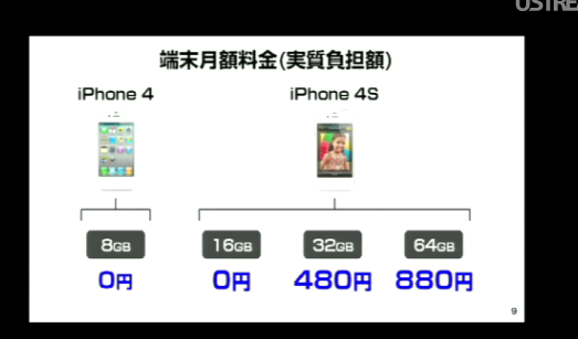 20111007_124453_2