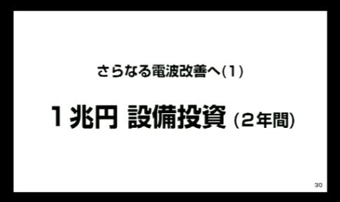 20111007_125713