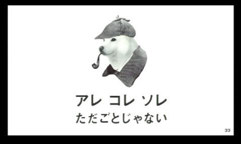 20111007_130000